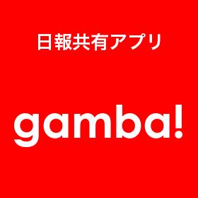 Gamba Inc