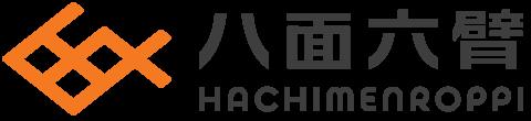 Hachimenroppi